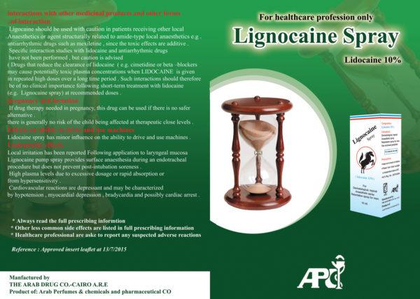 ليجنوكايين - الشركة العربية للكيماويات والعطور والأدوية